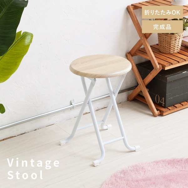 Awesome Vintage Stool Natural White Folding Chair Counter Chair Steel Chair Stool Compact Slim Kitchen Pipe Chair Modern Nostalgic Customarchery Wood Chair Design Ideas Customarcherynet
