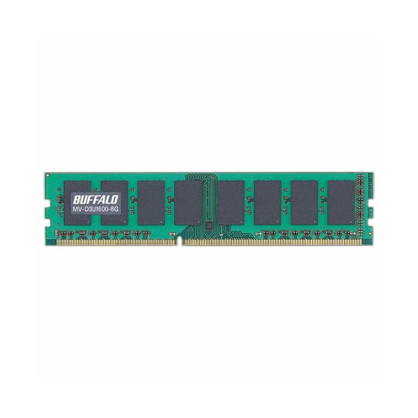 バッファロー 法人向けPC3-12800 DDR3 1600MHz 240Pin SDRAM DIMM 8GB MV-D3U1600-8G1枚