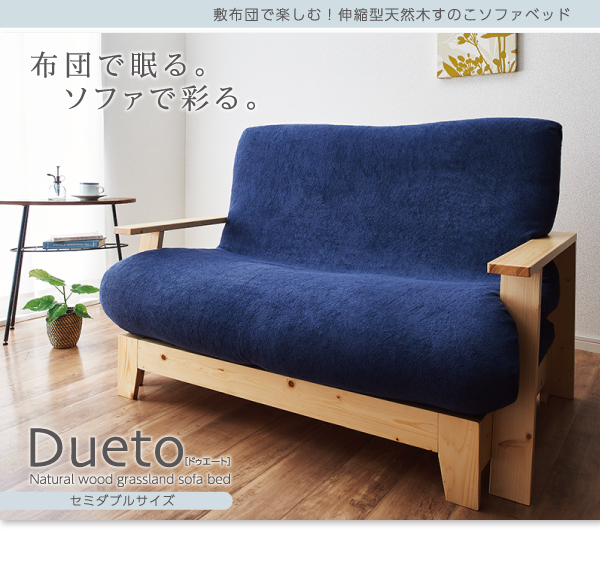 Extension Model Tree Drainboard Sofa Bed Dueto Do To Enjoy With A 140cm In Width Mattress Well