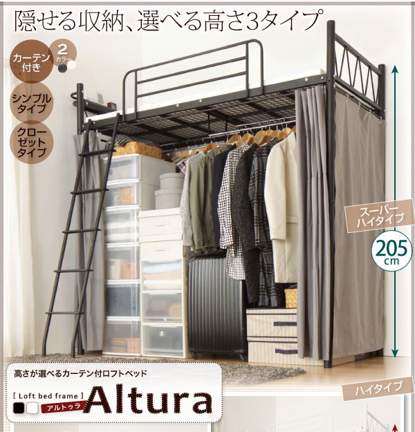 Good Day Shop Choose High Loft Bed Closet Type Super White Curtain