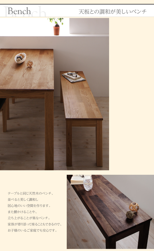 ... A Dining Set Seven Points Set (six Table + Chairs) 180cm In Width Table  ...
