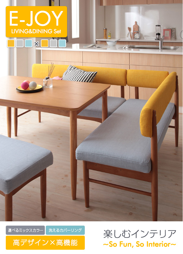 Mixture Color · Can Choose Dining Set Three Points Set (W120) Yellow; Cover!
