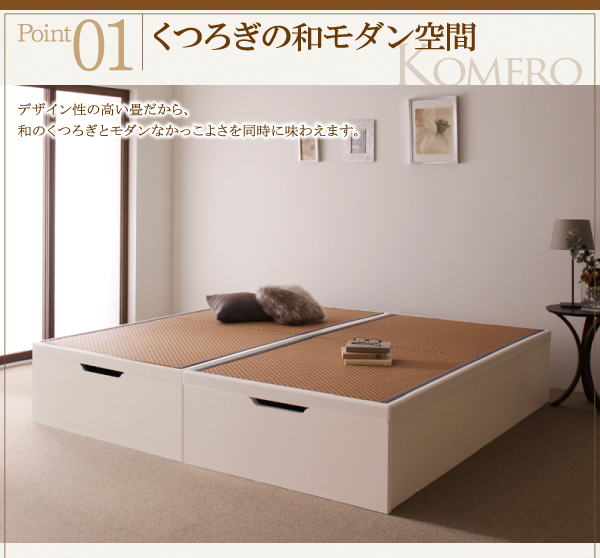 Good Day Shop A Tatami Mat Bed Single Regular Frame Color A White