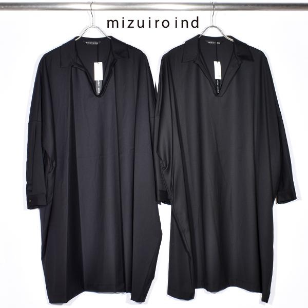 【SALE】【 mizuiro ind ミズイロインド 】 shirts collar wide one piece シャツ カラー ワイド ワンピース 4-257918 made in japan 日本製