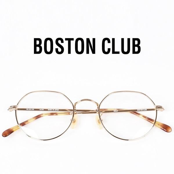 【 BOSTON CLUB ボストンクラブ 】 HOLLY ホリー メガネ クラウンパント クリアレンズ 丸めがね 眼鏡 伊達 UV加工 サングラス ゴールド 合金 アロイ メンズ レディース 日本製