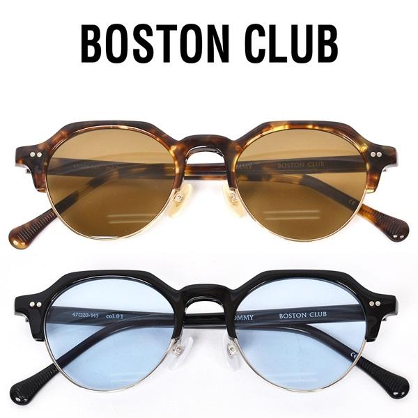 【 BOSTON CLUB ボストンクラブ 】 TOMMY トミー サングラス メガネ カラーレンズ クラウンパント ボストン ブロー セルフレーム アセテート 眼鏡 UV加工 メンズ レディース 日本製