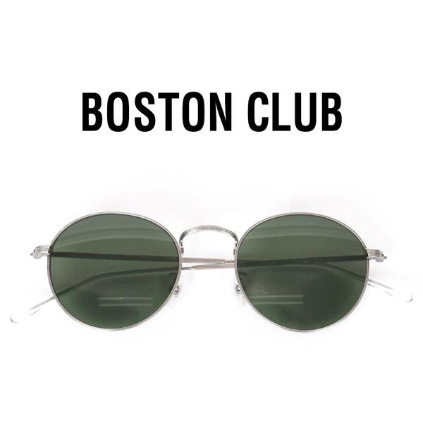 【スーパーSALE 期間限定プライス】【 ボストンクラブ 】 ウェストン 【 BOSTON CLUB 】 WESTON サングラス メガネ ボストン カラー レンズ 眼鏡 伊達 UV加工 シルバー 合金 メンズ レディース 日本製 アイウェア ケース付き