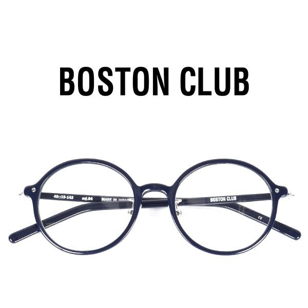 【スーパーSALE 期間限定プライス】【 ボストンクラブ 】 アヴィ 【 BOSTON CLUB 】 AVI メガネ クリアレンズ ラウンド 丸めがね アセテート 眼鏡 UV加工 メンズ レディース 日本製 BOSTONCLUB 伊達メガネ ケース付き