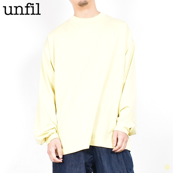 【 20SS 】【 アンフィル 】 スピンコットン ジャージー ロングスリーブT ONSP-UM232 【 unfil 】suvin cotton jersey wide&long sleeve Tee イエロー メンズ 男性用 日本製 STAY HOME