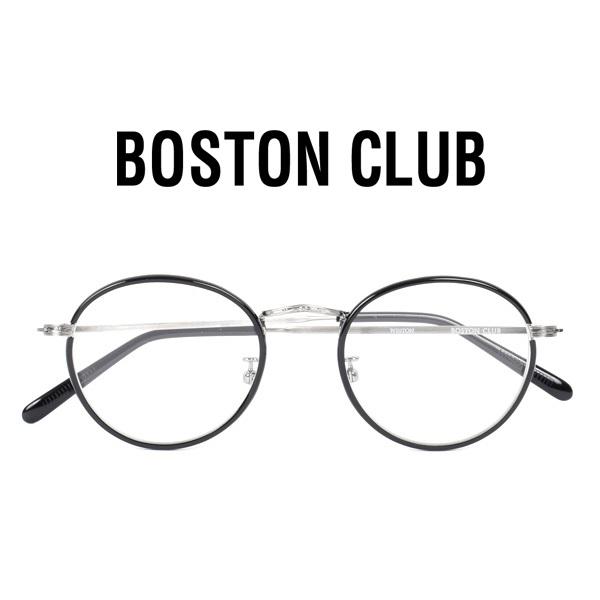 【スーパーSALE 期間限定プライス】【 20SS 】【 ボストンクラブ 】 ウェストン 【 BOSTON CLUB 】 WESTON メガネ ボストン クリア レンズ 眼鏡 伊達 UV加工 シルバー 合金 メンズ レディース 日本製 アイウェア ケース付き