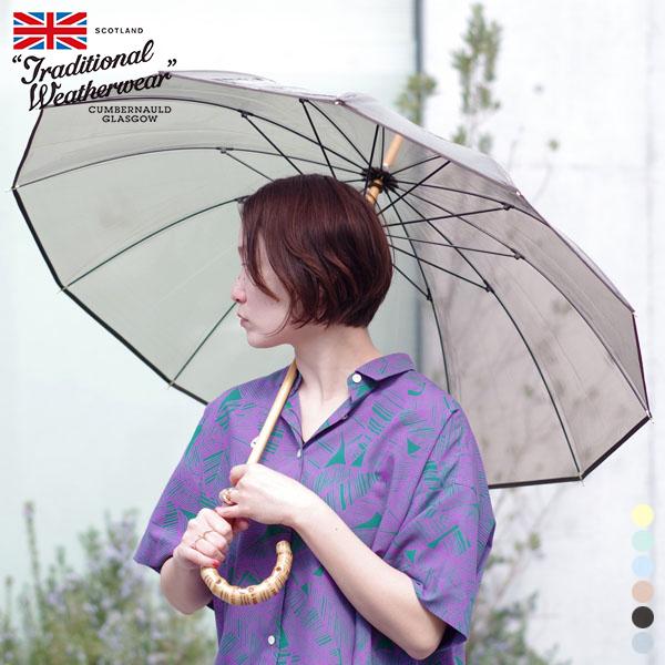 21SS エレガント過ぎず カジュアル過ぎず 未使用 どこか上品さを感じる雰囲気が特徴の傘 トラディショナル ウェザーウェア バンブークリアアンブレラ A211SLGGO0174 Traditional Weatherwear (訳ありセール 格安) BAMBOO CLEAR 傘 メンズ ユニセックス レイングッズ UMBRELLA 竹 カサ 梅雨 TWW 雨具 ビニール レディース