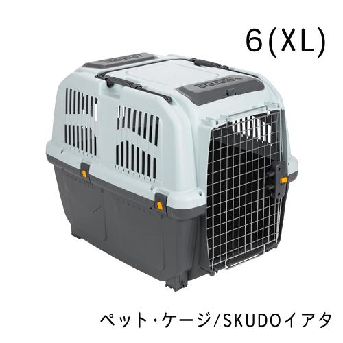 ペットケージ/SKUDOイアタ