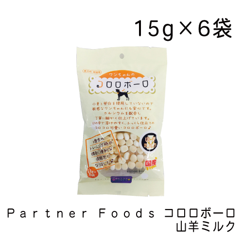 並行輸入品 個包装なので持ち運びにも便利です Partner 激安卸販売新品 Foods コロロボーロ