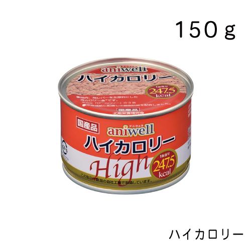 中鎖脂肪酸を配合する事で栄養補給に配慮しています 購入 新作続 ハイカロリー 150g