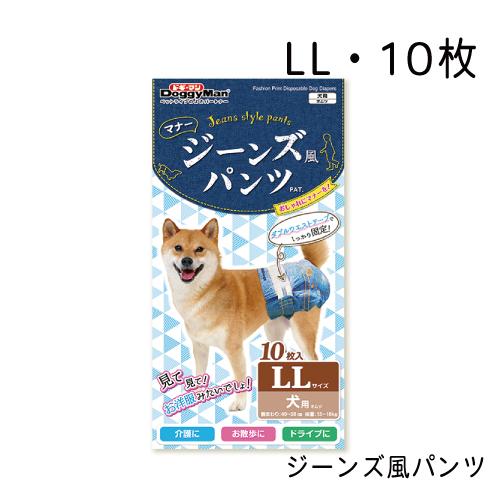 ジーンズ柄デザイン ダブルウェストテープ Seasonal Wrap入荷 販売 しっかりと固定 ジーンズ風パンツ 10枚 LL