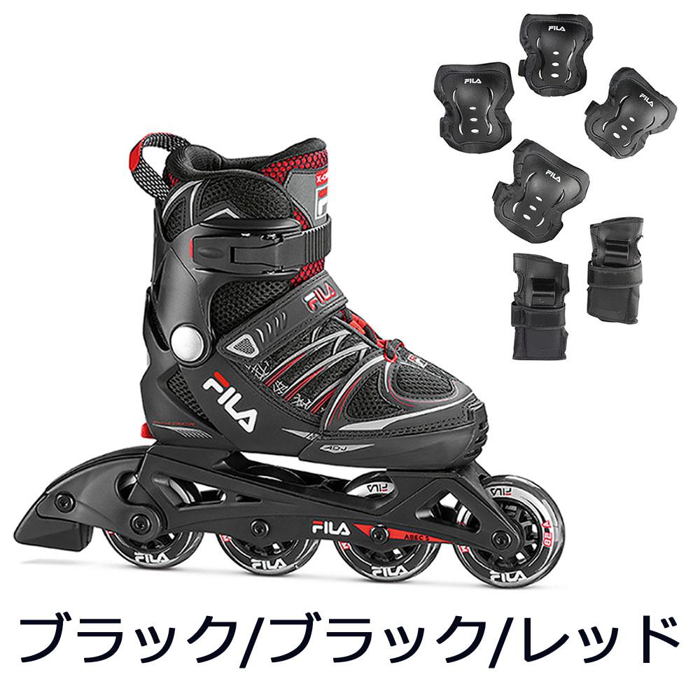 フィラ スケート FILA SKATES X-ONE ギフト プレゼント ご褒美 国内正規代理店品 激安卸販売新品 純正プロテクターセット サイズ調整可 インラインスケート