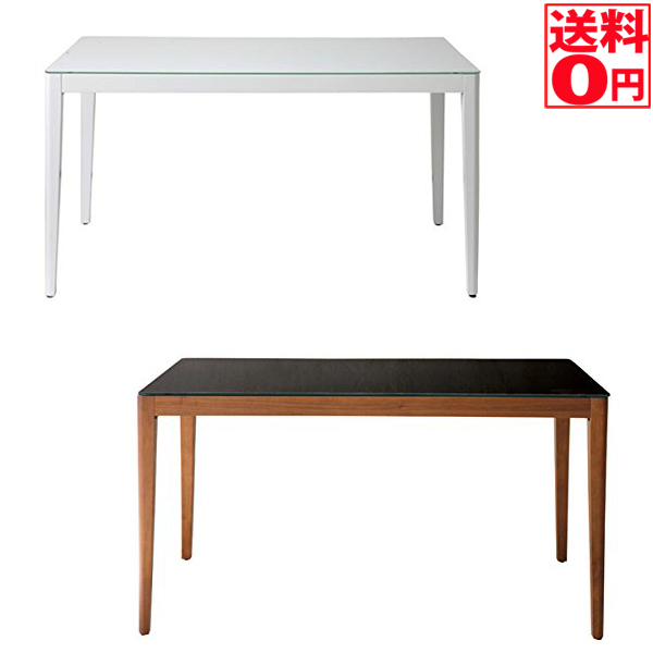 【送料無料】WITH Series ウィズ ダイニングテーブル 単品 幅135cm テーブル単品 【東北配送不可商品】