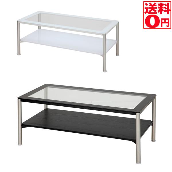 【送料無料】COOL Series クール リビングテーブル 幅100cm BK/WH GLT-2299・GLT-2291【東北配送不可商品】