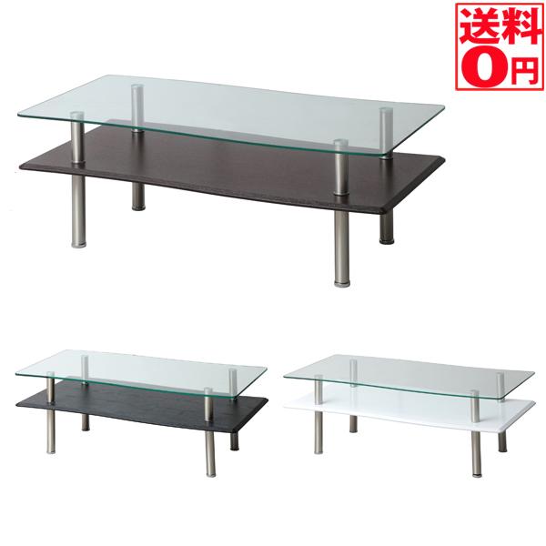【送料無料】 BREEZE・ブリーズ リビングテーブル 幅110cm DBR/WH/BK GLT-2320・GLT-2321・GLT-2329【東北配送不可商品】