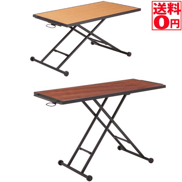 【送料無料】 KITE・カイト リフティングテーブル 幅124cm DBR/NA RLT-4520・RLT-4526 【東北送料+800円】