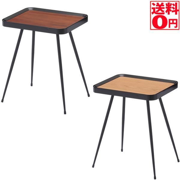 【送料無料】MARCO・マルコ サイドテーブル スクエア 単品 DBR/NA SST-530・SST-536