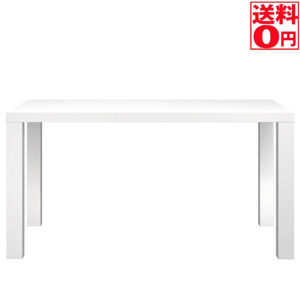 【送料無料】 SNOW・スノー ダイニングテーブル140 単品 TDT-1351