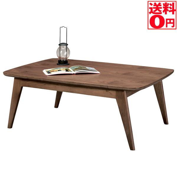 【送料無料】ケニー ウォールナット木製こたつ(炬燵) Lサイズ
