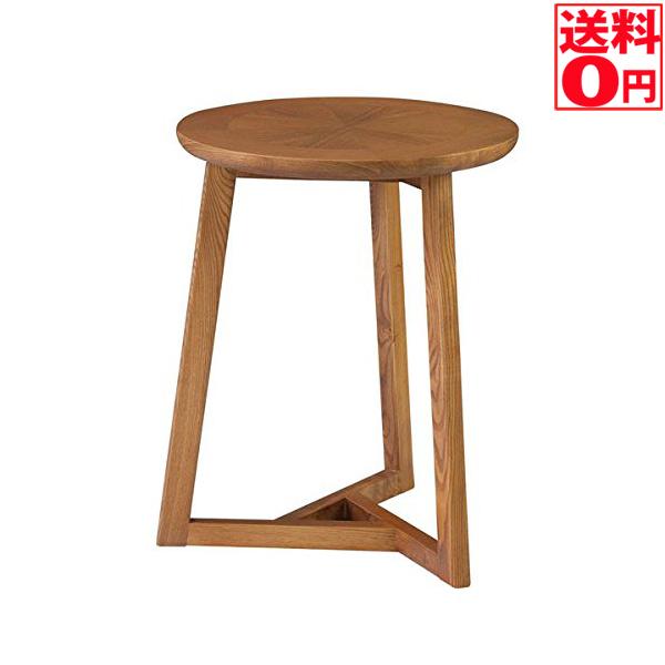 【送料無料】 Fleck フレック サイドテーブル cl-330