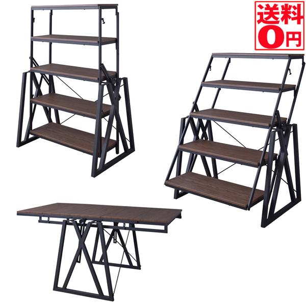 【送料無料】Moving Shelf・ムービングシェルフテーブル DIS-500BK
