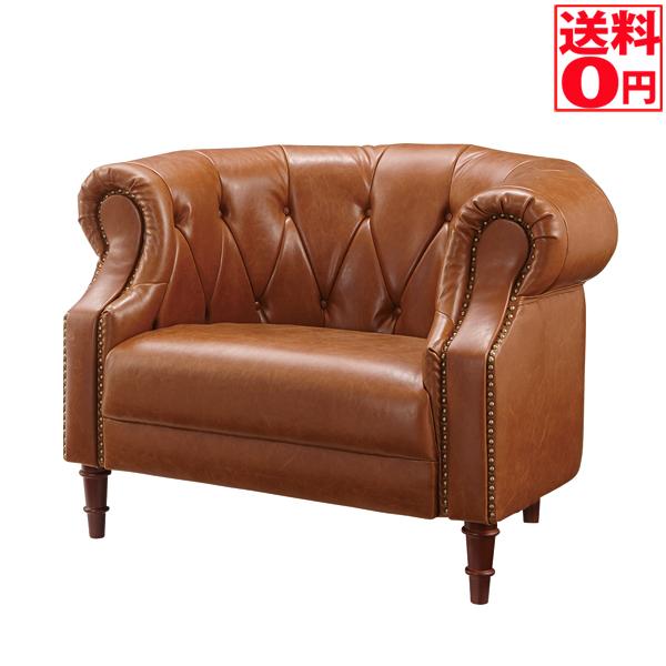 【送料無料】ヨーロッパ 王室風 ソファ 1人掛 ブラウン Queen クイーン GS-239LBR