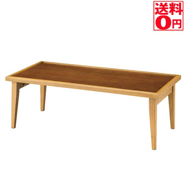 【送料無料】 Recto Series フォールディングテーブル 天然木 GT-661
