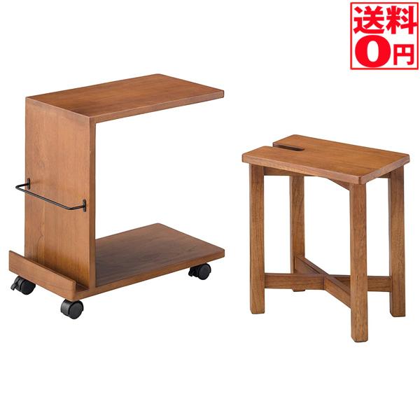 【送料無料】 Recto Series サイドテーブル&スツール 天然木 GT-662