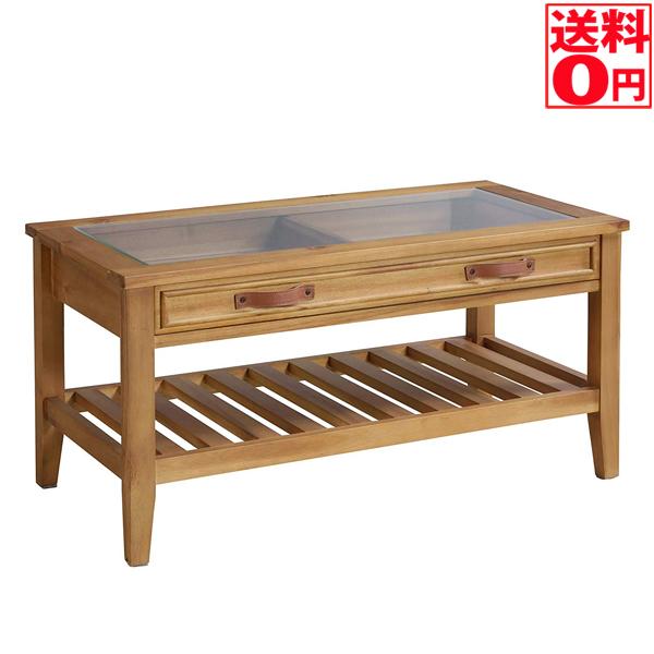 8/8入荷!!【送料無料】 Collection Table・コレクションテーブル 天然木 GT-871