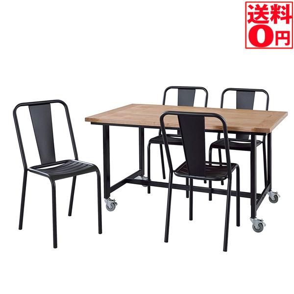 【送料無料】 GUY Series ダイニング5点セット 幅135cm テーブル・チェア GUY-672・PC-506BK
