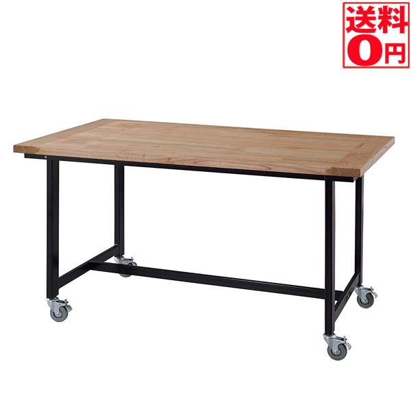 【送料無料】 GUY Series ダイニングテーブル 幅135cm GUY-672
