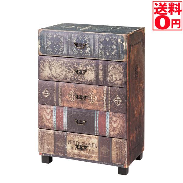 【送料無料】 モネ Monet ブック型チェスト JAM-232