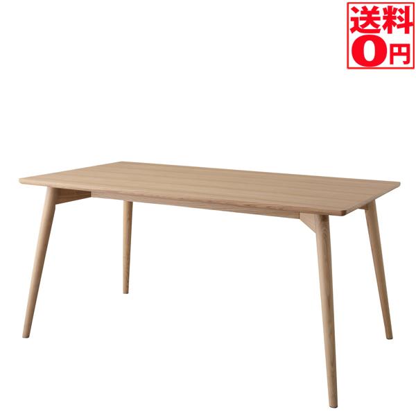 【送料無料】 Karameri・カラメリ ダイニングテーブル 単品 KRM-150NA