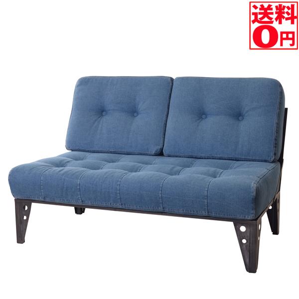 【送料無料】 Carter Sofa・カーター ソファー 2人掛 デニム生地 NS-543