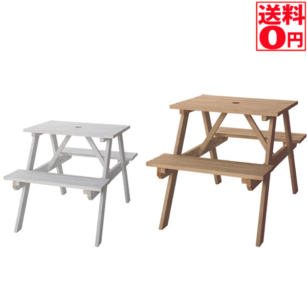 【送料無料】 ガーデンファニチャー テーブル&ベンチ W75 WH/LBR ODS-91