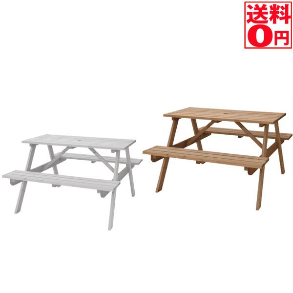 入荷しました!!【送料無料】 ガーデンファニチャー テーブル&ベンチ W120 WH/LBR ODS-92