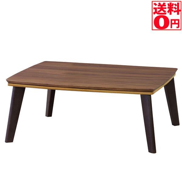 【送料無料】コタツテーブル 長方形 PINON/ピノン (90×60) ピノン90 ウォールナット