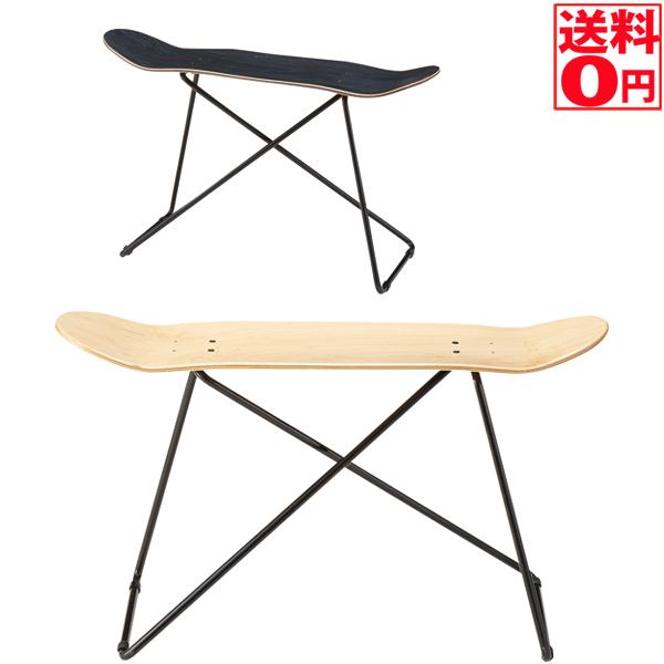 入荷しました!!【送料無料】 Skateboard スケートボード風 スツール SF-201