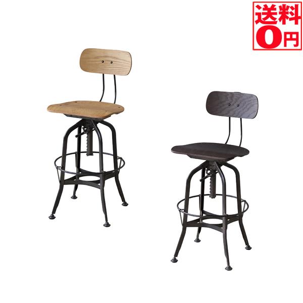 【送料無料】Counter Chair カウンターチェア TTF-524 BR/NA