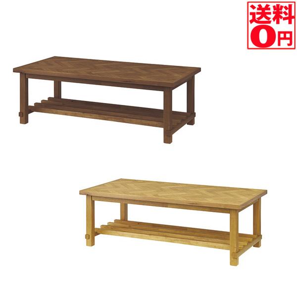 【送料無料】 クーパス センターテーブル 幅120cm 天然木 BR/NA VET-635 VET-735