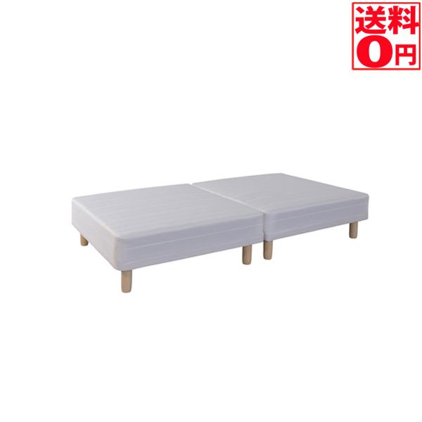 【送料無料】 DAY BED・2分割デイベッド シングルサイズ BW-888NA