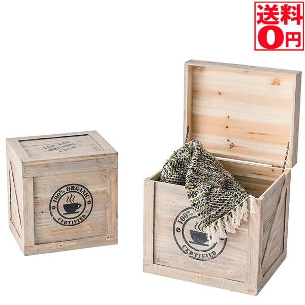 【送料無料】 天然木 ボックス2個セット CCR-403