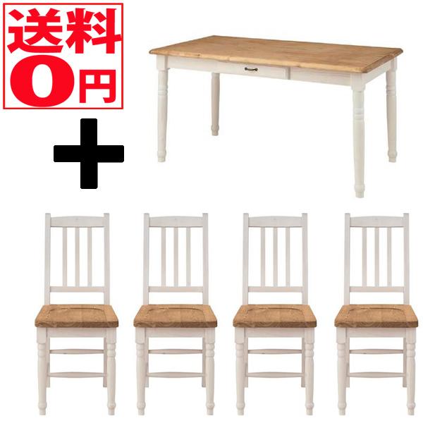 【送料無料】Midi ミディシリ-ズ ダイニング5点セット テーブル チェア CFS-211 CFS-210