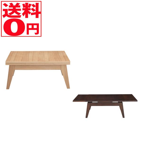 【送料無料】 Copan コパン エクステンションテーブル (CPN-107)NA/BR NA:5月14日入荷!!