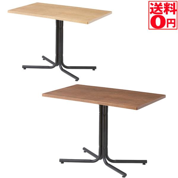 【送料無料】 ダリオ カフェテーブル END-224T BR/NA