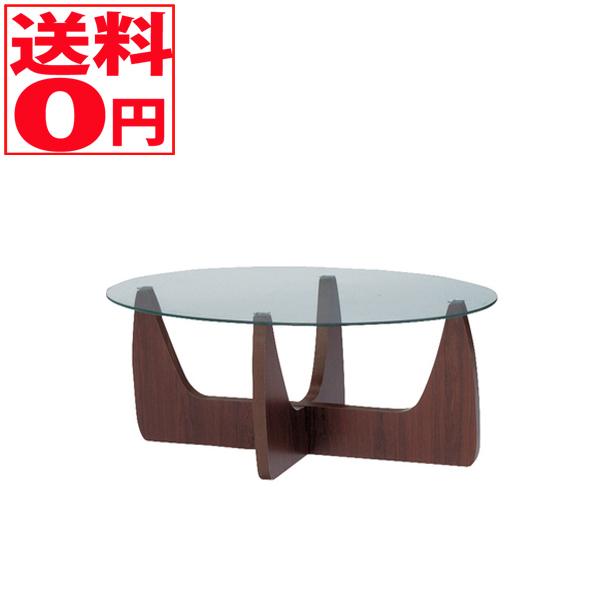 入荷しました!!【送料無料】リバーシブルテーブル センターテーブル GGH-361
